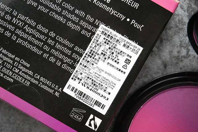 NYX漸層腮紅雙色腮紅08 紫色偏光打亮lavender steel 02.JPG