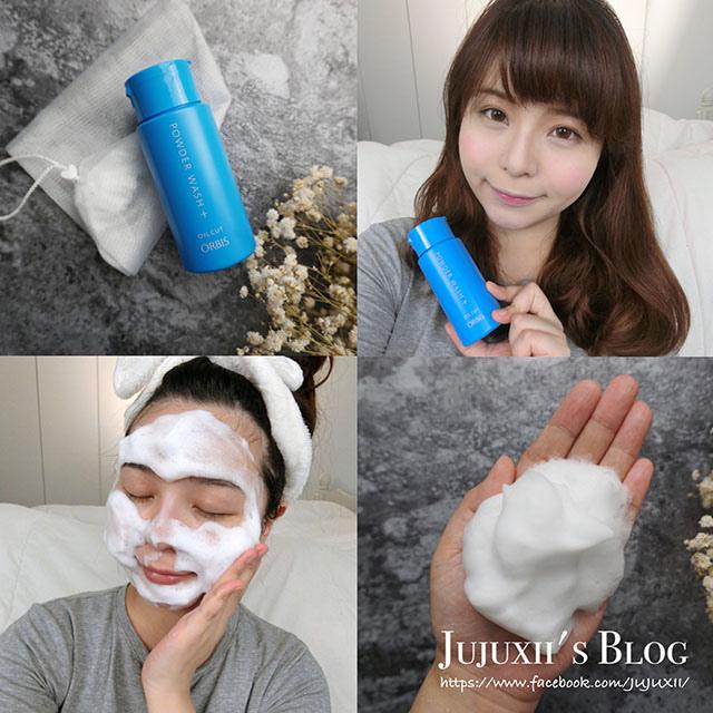ORBIS powder wash00.JPG