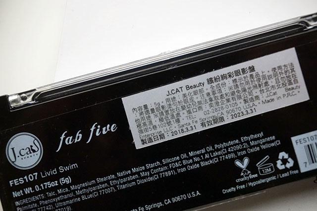 J.Cat Beauty彩妝眼影唇彩08.JPG