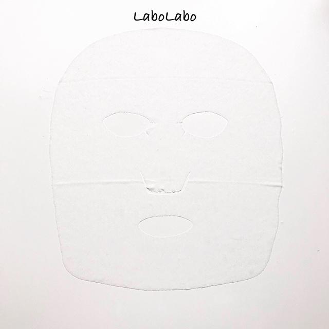 LaboLabo : Saborino : Shu Uemura 早安晚安抽取式面膜評價推薦05.JPG