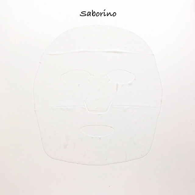 LaboLabo : Saborino : Shu Uemura 早安晚安抽取式面膜評價推薦07.JPG