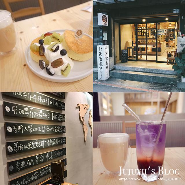 KOKU café 榖珈琲穀咖啡00.JPG