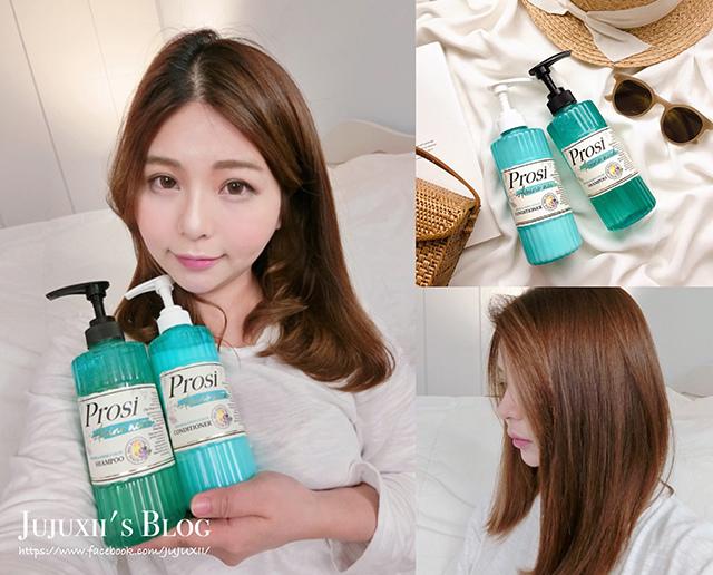 香水洗髮精01.JPG
