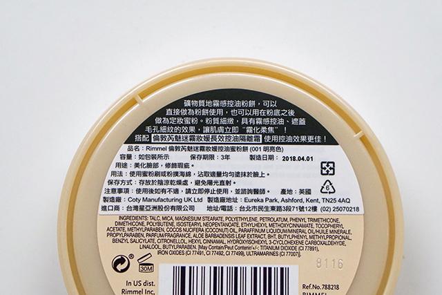 開架回購愛用品05-1.JPG