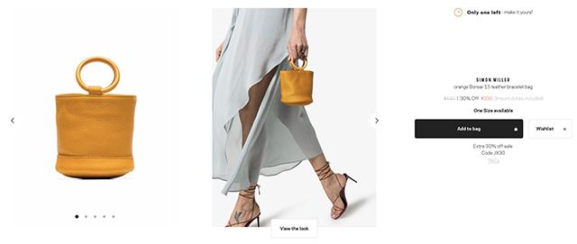 farfetch 折扣碼 2019 歐美精品品牌 包包推薦16.png