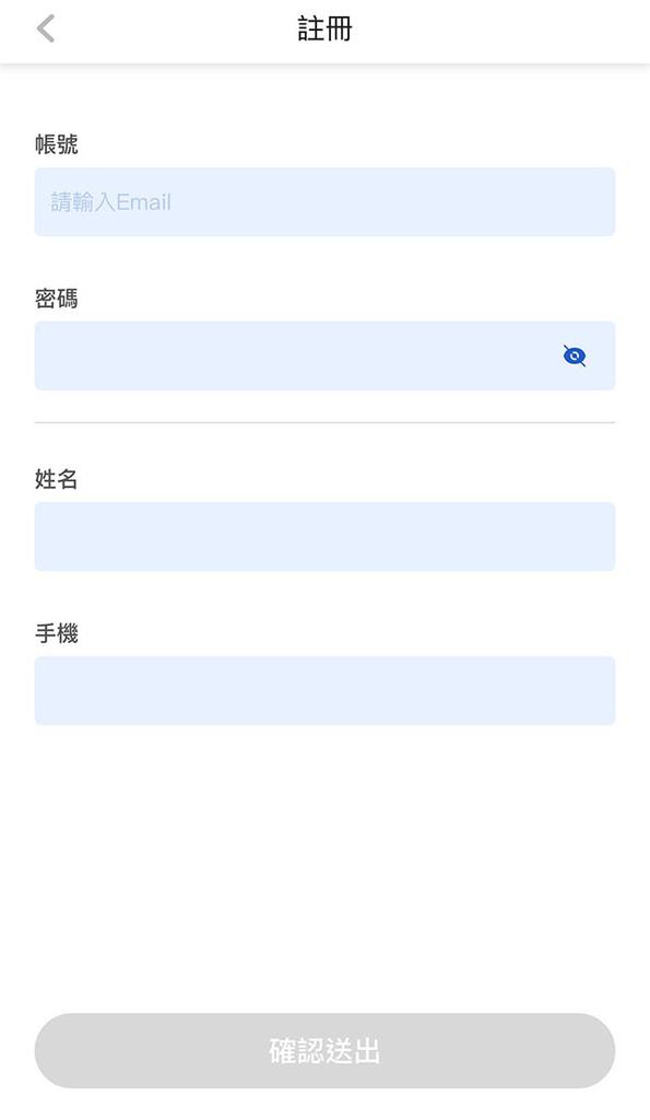 家樂福 app 掃碼購自助結帳體驗評價07.JPG