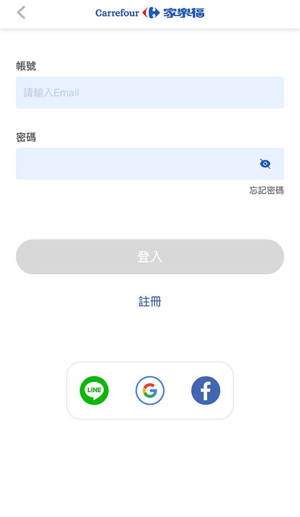 家樂福 app 掃碼購自助結帳體驗評價06.JPG