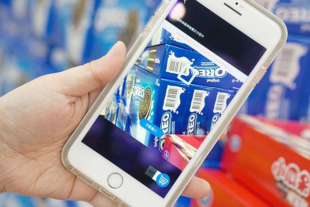 家樂福 app 掃碼購自助結帳體驗評價18.JPG
