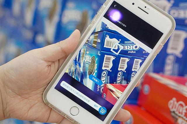 家樂福 app 掃碼購自助結帳體驗評價19.JPG