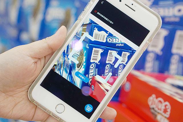 家樂福 app 掃碼購自助結帳體驗評價17.JPG