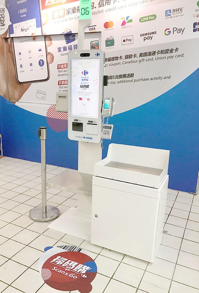 家樂福 app 掃碼購自助結帳體驗評價24.JPG