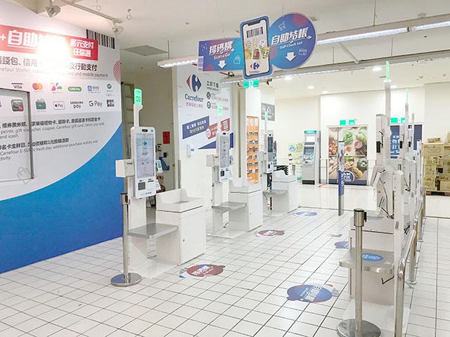家樂福 app 掃碼購自助結帳體驗評價22.JPG