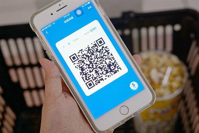 家樂福 app 掃碼購自助結帳體驗評價29.JPG