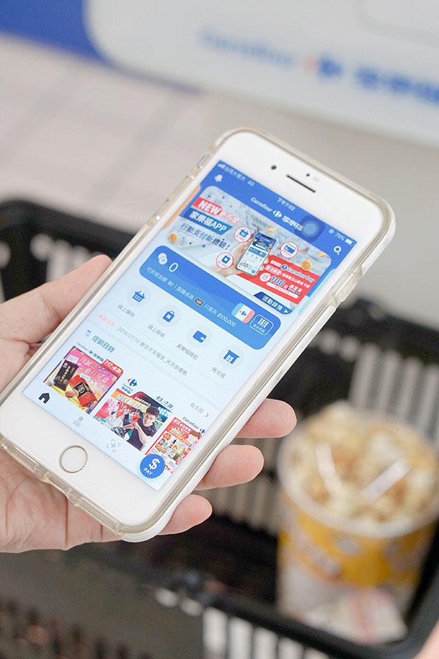 家樂福 app 掃碼購自助結帳體驗評價26.JPG