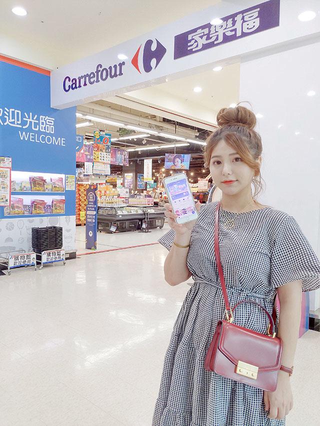 家樂福 app 掃碼購自助結帳體驗評價34.JPG