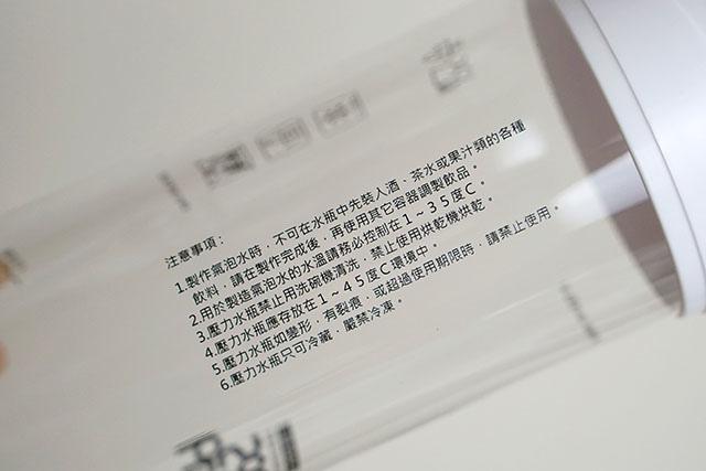 Bubblesoda氣泡水機18.JPG