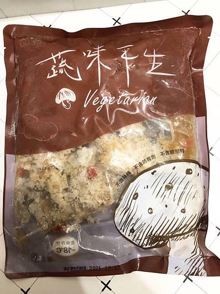 蔬味平生_200223_0019.jpg