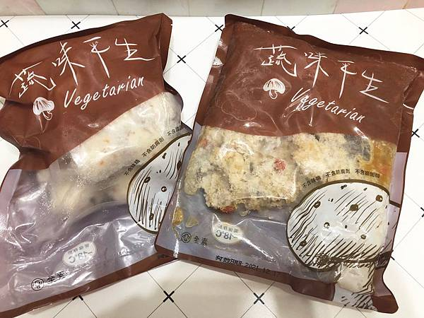 蔬味平生_200223_0020.jpg
