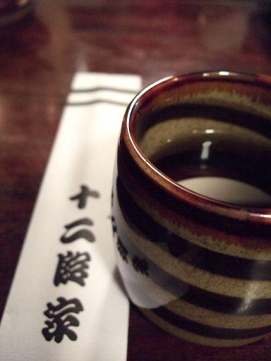 先喝杯熱茶等上餐