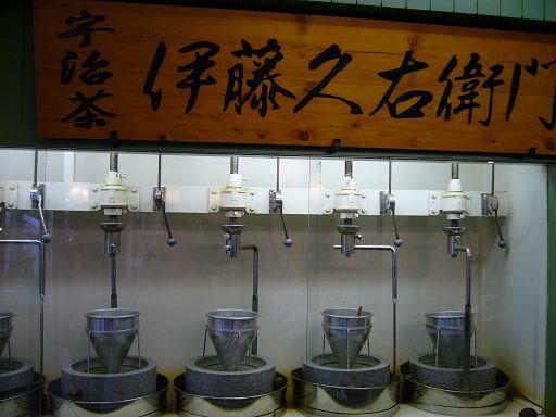 恪守傳統的技法製作抹茶,嚴選上等一番摘茶葉,再用石臼仔細研磨而成