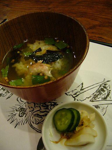 第九道是「高湯茶泡飯」,做為這頓晚餐的尾聲,我不得不說~這是我理想中的茶泡飯啊......*(oo)*