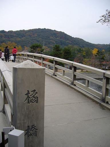 漫步在宇治秀逸的川岸、橋畔,感覺十分快意