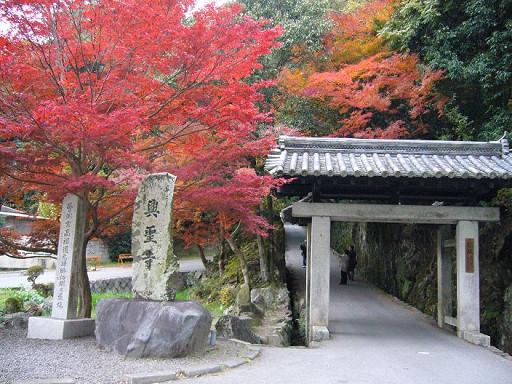 興聖寺參道的入口