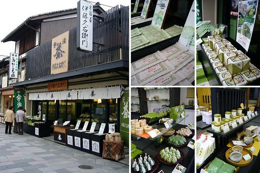 伊藤久右衛門是老字號的宇治茶批發店,店裡商品種類繁多,每一樣都包裝得精巧細緻