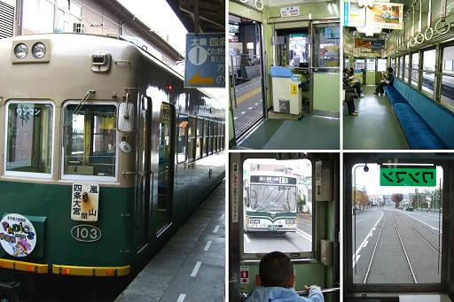 京福電鐵嵐山線,是京都最早、也是目前碩果僅存的路面電車