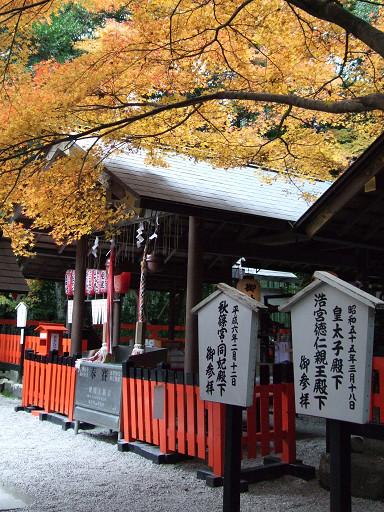 野宮神社也是「祈求良緣」的名所