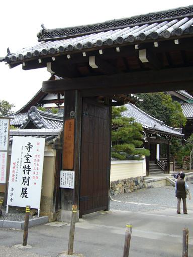 清涼寺入口