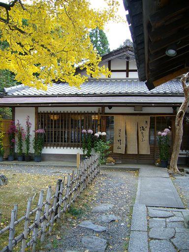 清涼寺內的餐廳「竹仙」,賣的是湯豆腐和精進料理