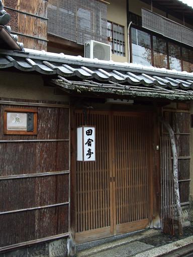 田舍亭......很有風情的日式旅館