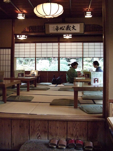 日式的大廂房