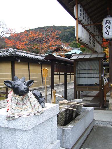 高台寺外圍的小小天滿宮