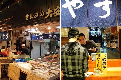 「大安」海鮮燒烤的店面和攤子