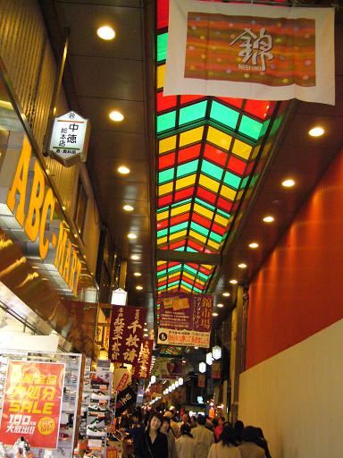 有「京都的廚房」之稱的錦市場,是京都有名的傳統市場