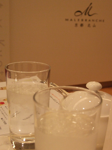 這裡不上茶,給的是開水^O^