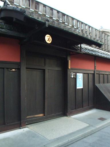 一力茶屋,是京都一等一的藝伎招待所