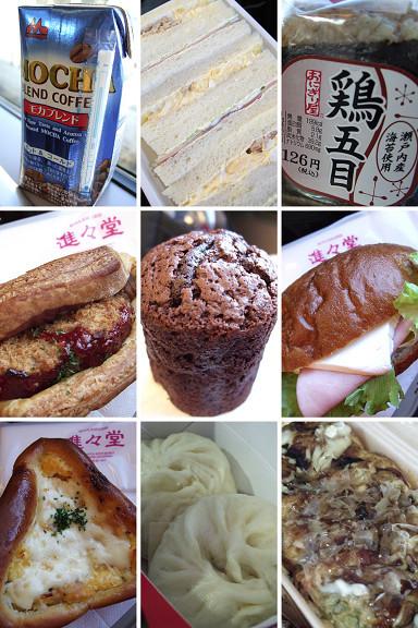 在京都車站附近買的便利早餐