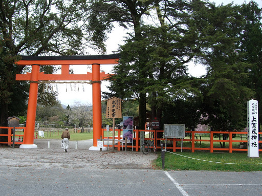 佔地寬闊的上賀茂神社。