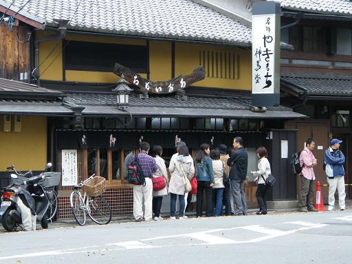在「上賀茂神社前」下車,轉過頭,在馬路旁一排低矮的平房中,馬上就看到了神馬堂。