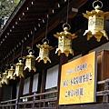 流造風格的本殿,裡頭供奉著賀茂別雷神,平時並不對外開放。