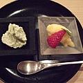 帶有木の芽芬芳香氣的慕絲,加上由三寶柑做成的爽口冰沙和草莓,是這一餐相當完美的句點。
