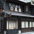 賣日式襪子的百年老鋪分銅屋足袋。