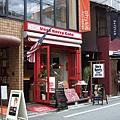 又是一家看起來挺有活力的咖啡店。