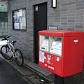 小小的郵局。