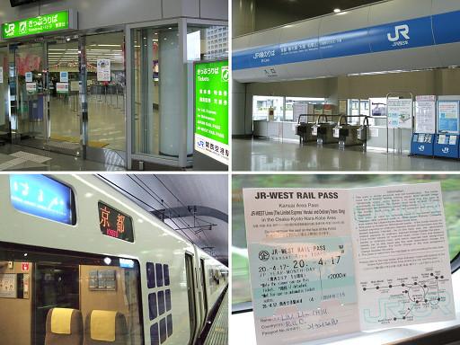 出發前,我們就買好了這趟會用到的JR  PASS兌換券,等小玉到綠色窗口搞定車票後,就可以向著京都出發啦!