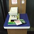 在JR  PASS上蓋了京都車站的紀念章。