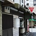 賣日式家常料理的小店。